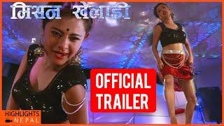 MISSION KHELADI | Latest Nepali Movie Official Trailer | Dikshya Films