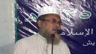 Conspiracy of Christian Missionaries in Bangladesh, by Dr. AFM Khaled Hossain (Part 1) Bangla