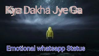 Qayamat Ka Manzar | Islamic Whatsapp Status | Haji Imran Attari