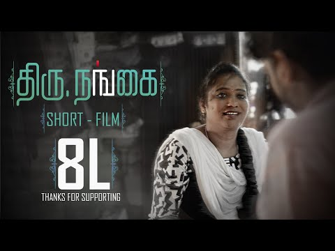 Xxx Mp4 THIRUNANGAI Tamil Short Film Sasi Kumar Infinite Cuts 3gp Sex