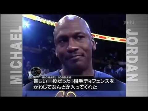 Xxx Mp4 Allen Iverson Michael Jordan FULL Highlights In 2003 NBA All Star Game HD 3gp Sex