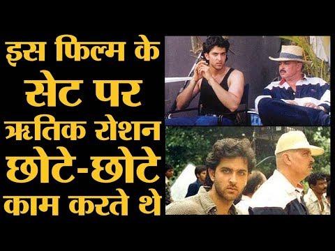 Xxx Mp4 Shahrukh की इस Film की शूटिंग में ठंड से डायरेक्टर का हाथ जल गया था । Koyla Movie । Bollywood Kisse 3gp Sex