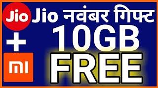 Jio 10GB FREE DATA Voucher for Xiaomi Redmi Phones | Jio Partner Offer November 2017