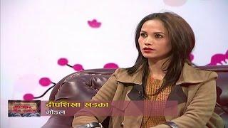 Shova Pandey & Dipshikha Khadka @Jhankar Sangeet झन्कार संगीत सम्वाद by Subas Regmi   Part 58