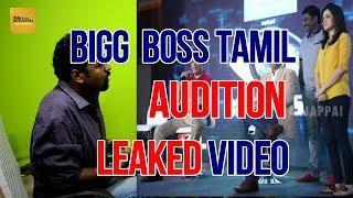 Bigg Boss Tamil Audition Leaked Video | Vijay Tv Bigg Boss Spoof | Kamal Haasan | Troll | Manjappai