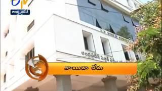 Andhra Pradesh | 30th April 2017 | 7:30 AM ETV 360 News Headlines
