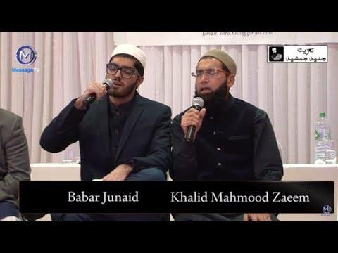Xxx Mp4 Naat Ilahi Teri Chokhat Per Babar Junaid Son Of Junaid Jamshed And Khalid Zaeem 3gp Sex