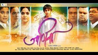 Salman khan - Trailer Launch Marathi Movie JANIVA - Mahesh Manjrekar, Satya Manjrekar, Kishore Kadam