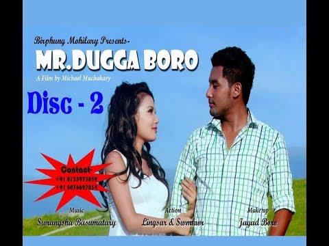Xxx Mp4 Mr Dugga Boro•• P² A New Bodo Action Comedy Movie 2017 3gp Sex
