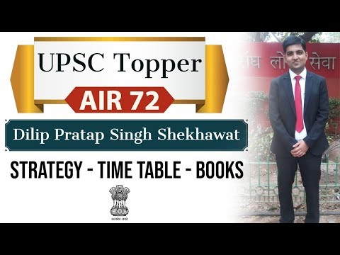 Xxx Mp4 UPSC Topper Interview AIR 72 Dilip Shekhawat Strategy Books Mistake To Avoid Syllabus Tips 3gp Sex