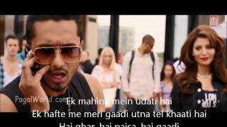 Official Love Dose Full VIDEO Song  Yo Yo Honey Singh  Desi Kalakar  LYRICS hd