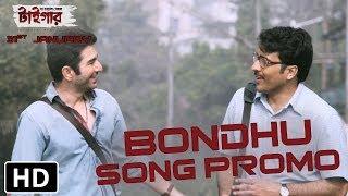 The Royal Bengal Tiger | Bondhu song promo 4 | Jeet, Abir Chaterjee, Priyanka Sarkar & Shraddha Das.