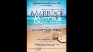 Marriage & Divorce | The View of Islam | Tamil Lecture