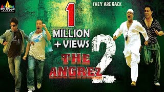 The Angrez 2 Hyderabadi Full Movie | Ismail Bhai, Mast Ali | Sri Balaji Video