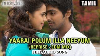 Yaarai Polum Illa Neeyum (Reprise EDM Mix)   Full Audio Song   Pencil