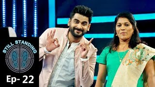 Still Standing I EP 22 - A mother becomes our 'hero'! I Mazhavil Manorama
