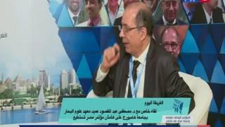 لقاء مع د .مصطفى عبد المقصود عميد معهد علوم البحار بجامعة هامبورج على هامش مؤتمر مصر تستطيع