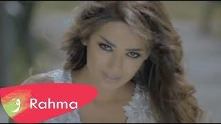 Rahma Riad - Ella Gillilhom / رحمة رياض - إلا أقللهم