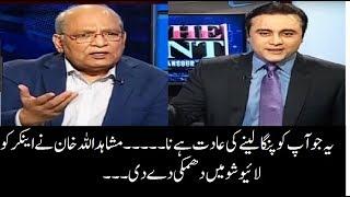 Rapid Fire Between Mushahid Ullah Khan And Mansoor Ali Khan Live Show 2018