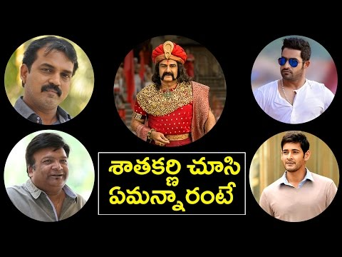celebrities about Gowthami putra satakarni movie || Balakrishna || Shriya Saran || Krish || TFC