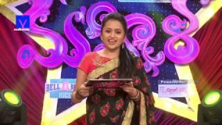 Star Mahila || 11th January 2017 (Promo -2)