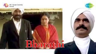 Bharathi | Vandhe Matharam song