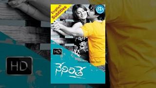 Neninthe Telugu Full Movie || Ravi Teja, Siya, Mumaith Khan || Puri Jagannadh || Chakri