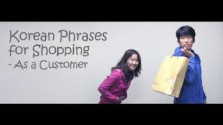 Korean Phrases for Shopping  (As a Customer)