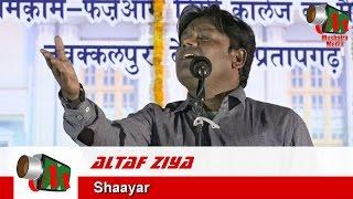Altaf Ziya, Delhupur Pratapgarh Mushaira, 21/05/2016, Con. Maulana ABDUL WAHID, Mushaira Media