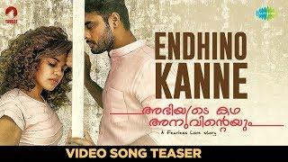 Endhino Kanne -Video Song Teaser | Abhiyude Kadha Anuvinteyum | Tovino Thomas,Pia Bajpai | Malayalam