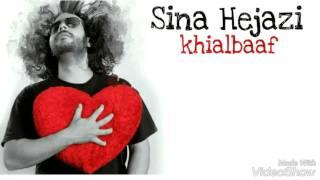 Sina hejazi Khialbaaf kurdish subtitles سینا حجازی خیالباف