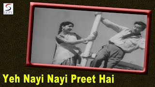 Yeh Nayi Nayi Preet Hai | Lata Mangeshkar, Talat Mahmood | Pocketmaar @ Dev Anand, Geeta Bali