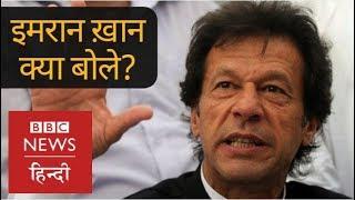Pakistan Elections: PTI Leader Imran Khan blames Nawaz sharif for Terror Threats (BBC Hindi)