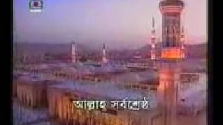 Azan obaydullah Bangladesh