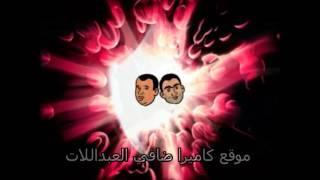 كاميرا خفية مع الفنان الاردني المخرج مازن عجاوي مميزة للفنان ضافي العبداللات
