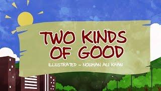 Two kinds of Good | illustrated | Nouman Ali Khan