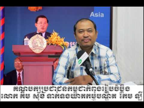 RFA Radio Cambodia Hot News Today Khmer News Today Morning 13 02 2017 Neary Khmer
