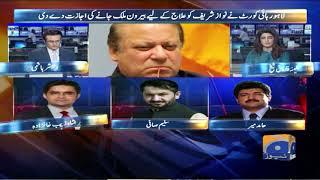 Hamid Mir | Nawaz Sharif Kab Tak Rawana Hongy?