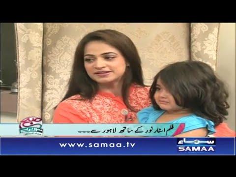 Gharelo Khatoon se Film Star tak ka Safar Subah Saverey Samaa Kay Saath 03 September 2015