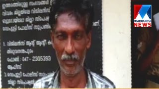 Father-in-law arrested for murdering son-in-law| Manorama News