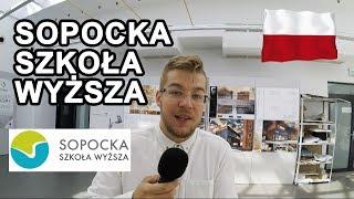 Sopocka Szkoła Wyższa (Сопотская Высшая Школа). ВУЗы Польши