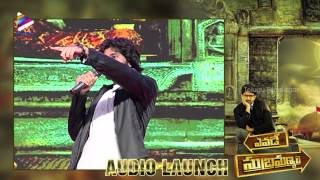 Vijay Speech | Yevade Subramanyam Telugu Movie Audio Launch | Nani | Malavika Nair