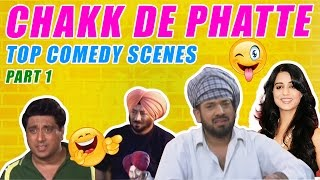 Jaswinder Bhalla | Gurpreet ghughi | Jaspal Bhatti | Mahi Gill | B.N Sharma | Comedy Scenes | HD