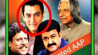 Aamir Khan caught in a political drama | Bollywood News