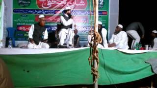 Qari Abdul batin faizi part1