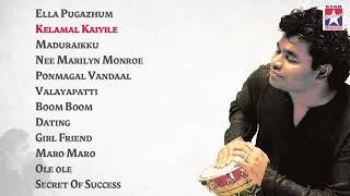 A R Rahman Jukebox | Tamil Movie|  Hit Songs | Vol   1 | Boys | Azhagiya Tamil Magan
