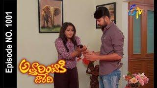 Attarintiki Daredi | 19th January 2018   | Full Episode No 1001 | ETV Telugu