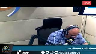 لعلهم يفقهون |الشيخ خالد الجندي |  ما معنى كسرت رباعيته؟  | علي الراديو 9090