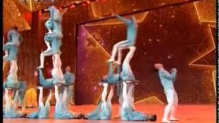 World's Best Stage Performance