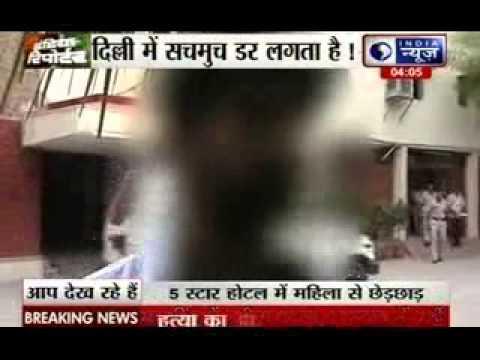 Rape with Delhi University girl in Gaziabad